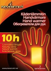 Bild på NEVERCOLD HANDVÄRMARE 10-PACK (10x2 stycken)