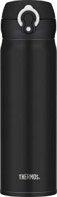 Bild på Thermos Mobile Pro 0,5L Termosmugg Svart