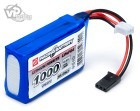 Vapex Tech Receiver Battery Li-Fe 6,6V 1000mAh Cube