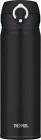 Thermos Mobile Pro 0,5L Termosmugg Svart